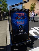 「【USJ】長男&次男と3時間半インパダイジェスト!!」の画像(6枚目)