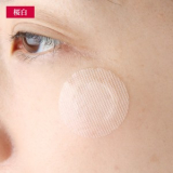 美白美容液+マイクロニードル(針)で肌の奥からシミと美白ケアの画像(2枚目)