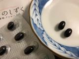「★植物プラセンタ【穂のしずく】★」の画像(4枚目)