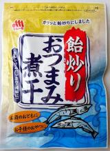 【マルトモ】飴炒りおつまみ煮干:少し甘いからスナック感覚でいただけるの画像(1枚目)