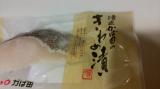 「「漬ける技」で美味しいお魚♪」の画像(2枚目)