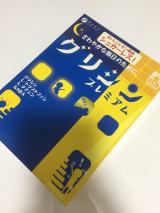 【おやすみサポートサプリ】グリシン・プレミアムの画像(1枚目)