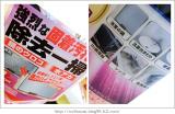 ■超おすすめ!ウルトラハードクリーナー ウロコ・水アカ用 - 水回りの画像(2枚目)