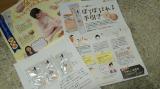 口コミ記事「ぽろぽろとれる杏ジェル使用レポ」の画像