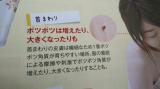 「ぽろぽろとれる杏ジェル使用レポ」の画像(2枚目)