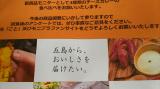 当66「4種類のチーズカレー食べ比べ」の画像(1枚目)