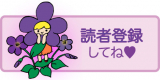 ★★ワンオペの疲れを取るには!高級スイーツ★★の画像(6枚目)