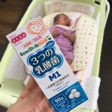 1ヶ月健診と赤ちゃんをまもる力の画像(3枚目)