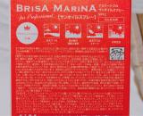 ☆BRISA MARINA サンオイルスプレー☆の画像(2枚目)
