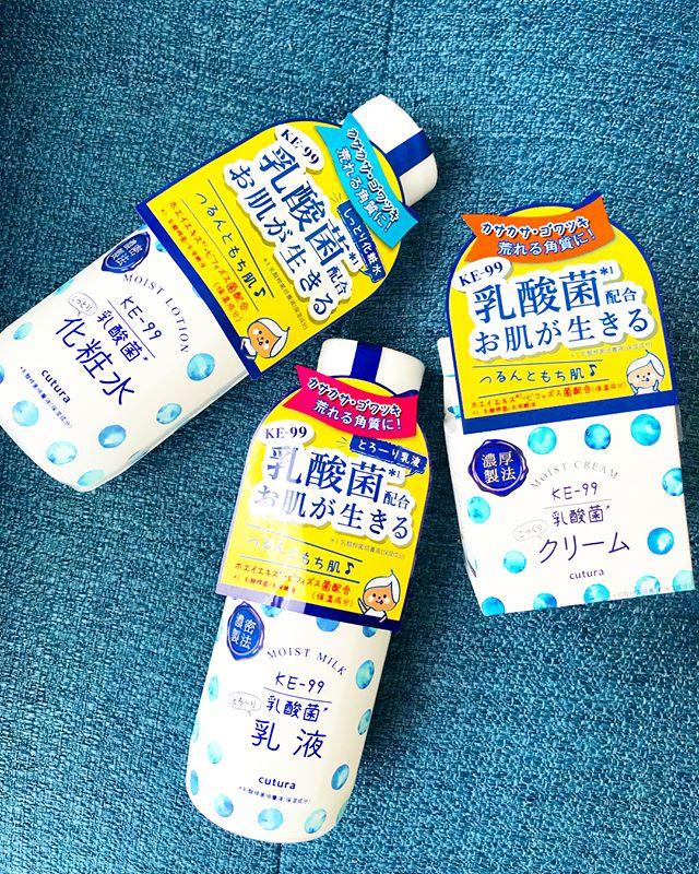 口コミ投稿:..キュチュラ💙化粧水・乳液・クリーム🥛🐮..✔️大注目の乳酸菌配合✔️肌に嬉しいKE-99乳…