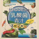 乳酸菌青汁(*^^*)飲んでみました(´∇`)❤️・・100mlの牛乳を入れて、シェーカーでシャカシャカ😊✨今までの青汁のイメージとは違い、ヨーグルト風味でとても飲みやすかったです…のInstagram画像