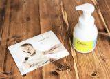【泡で洗う】敏感な赤ちゃんの肌に♡babybubaオーガニックベビーシャンプー【全身OK】の画像(1枚目)