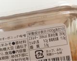 ひかり味噌さんの、2018年春の新商品☆の画像(13枚目)