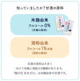 ひかり味噌さんの、2018年春の新商品☆の画像(4枚目)