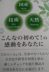 ☆ 腸活の素 トリプルフローラ・タブレット ☆の画像(2枚目)