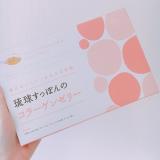 大好きな琉球すっぽんのコラーゲンゼリー♪の画像(2枚目)
