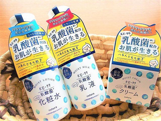 口コミ投稿:pdcの新商品 「キュチュラ」の 化粧水・乳液・クリーム^^* 大注目の乳酸菌配合の…