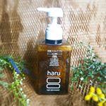 haru 黒髪スカルプ・プロは100%天然由来の素材で頭皮にやさしいシャンプー柑橘の香りとモコモコの泡が気持ちいい美容成分たっぷりの泡でケアするうちに髪にハリとツヤが増してきました…のInstagram画像