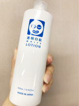 株式会社石澤研究所「透明白肌 ホワイトローション 」の画像(2枚目)
