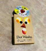 ★【ドットウォッシー】いちご鼻を洗おう!ガスール&アルガンオイル洗顔石鹸★の画像(1枚目)