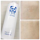 株式会社石澤研究所「透明白肌 ホワイトローション 」の画像(7枚目)