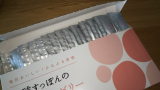 コラーゲンたっぷり琉球すっぽんのコラーゲンゼリーの画像(2枚目)
