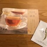 「【モニター】プーアル茶 茶流痩々」の画像(1枚目)