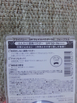 日焼け対策(^^)の画像(2枚目)