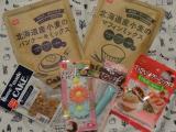 「モニプラファンブログ 共立食品「母の日に手作りスイーツでありがとうを伝えよう♡」」の画像(1枚目)