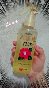 口コミ記事「GWはオシャレに♡大島椿ヘアスプレー♡」の画像