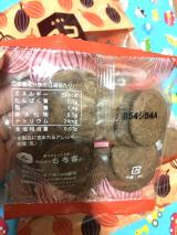 【ココアココナッツ煎】のモニターの画像(5枚目)