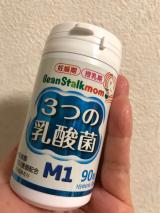 Beanstalkmom 3つの乳酸菌M1の画像(2枚目)