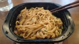 【モニプラ】レンチンできる冷凍麺シリーズがかなり便利の画像(4枚目)