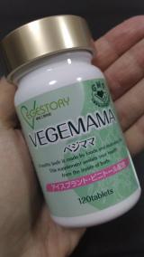 口コミ記事「VEGESTORY「VEGEMAMAベジママ」をお試し!」の画像