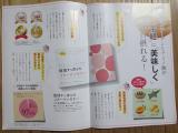 【しまのや】琉球すっぽんコラーゲンゼリー♪の画像(3枚目)