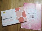 【しまのや】琉球すっぽんコラーゲンゼリー♪の画像(2枚目)