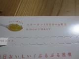 【しまのや】琉球すっぽんコラーゲンゼリー♪の画像(4枚目)