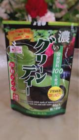 *宇治抹茶20%配合の濃いグリーンティー 加糖タイプ*の画像(4枚目)