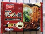食感がたまらない!美味しい汁なし麺の画像(2枚目)