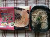 食感がたまらない!美味しい汁なし麺の画像(8枚目)