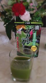 *宇治抹茶20%配合の濃いグリーンティー 加糖タイプ*の画像(2枚目)