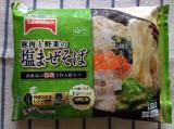 食感がたまらない!美味しい汁なし麺の画像(1枚目)