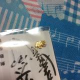 「開運あさくさ福猫太郎ショップ★福猫の豆お守り★」の画像(3枚目)