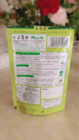 *宇治抹茶20%配合の濃いグリーンティー 加糖タイプ*の画像(3枚目)