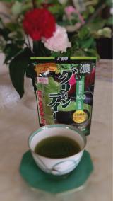 *宇治抹茶20%配合の濃いグリーンティー 加糖タイプ*の画像(1枚目)