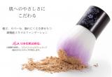 「☆ 株式会社ウィンフィールド・ライフリサーチさん 長時間マスクをしてはずしても綺麗なファンデーション?!」の画像(1枚目)