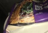 テーブルマークさんの冷凍食品の画像(8枚目)