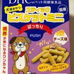 DHCの犬用ステックビスケットをお試し中です💕私の家には2匹犬がいるのですがシーズーの方は目がほとんど見えてなくて普段寝てばかりで餌やおやつも匂いだけが頼りで袋を開けるとチーズの匂…のInstagram画像
