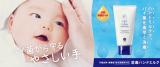 お米の発酵で潤い透明肌を目指しませんか♪♪(*´▽`*)ノ゛の画像(4枚目)
