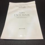 アクシージア ビューティーフォース エアリーフェイスマスクの画像(1枚目)